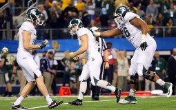 Ex-Michigan State University Sport Icon Mike Sadler died of a car accident Sunday, July 24, 2016 at exactly 2:34 p.m.