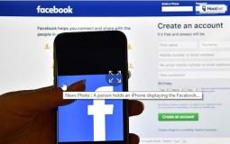 Depressed? Stop Using Facebook, Study Says