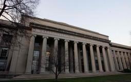 MIT Master's Program